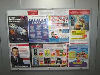 Пример рекламы в лифте поселка Кольцово