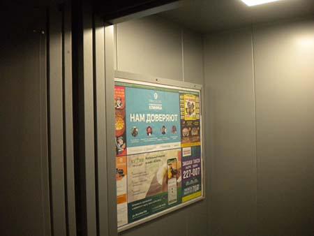 Пример рекламного стенда в лифте Первоуральска